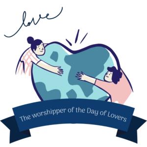 Aribo Love badge